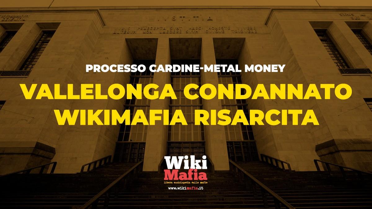 cardine metal money wikimafia